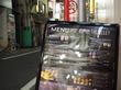 台湾を感じるタピオカミルクティー!  The Alley@三軒茶屋