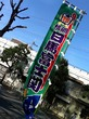 玉造から大阪城公園へ土曜の散歩。