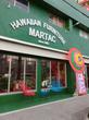ハワイアン家具のお店マータク 宜野湾市に移転オープン。