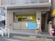Bonjour Cafe(ボンジュールカフェ) / 不動前