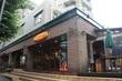横浜・仲町台にあるハワイ。ラウレアレインボー(Laule'a Rainbow)のチーズバーガー