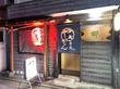 【加賀山大将とホッピング・前編】やぎちゃん→雅遊舎(石神井公園)