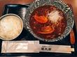 2018.8.15オープン!自家製麺・神戸流カレーうどん「熟成うどん 菊太郎」