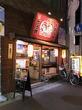 喃風姫路駅前店@姫路 お好み焼 居酒屋