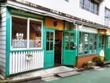 亀井堂/神楽坂にあるベーカリー★名物である、クリームたっぷりグローブ型の「クリームパン」は外せません!