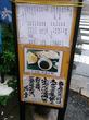 阪東橋・お蕎麦の花浜笑   竹の子ごはんサービスあり♪