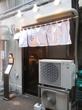 麺 みつヰ【弐】 ~西浅草の路地裏の店で「フュメ・ド・ポワソン」の塩ダレが使われた「塩」ラーメン~