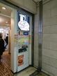 新宿駅西口・カレーハウス11イマサ スタンドカレーが大好き♪