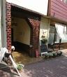 鶴見生麦・甘味処 伊藤屋♪ 自家製あんみつあります。