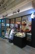 市川駅・改札前のB‐CAFE♪