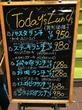 【目黒】果実園リーベルでフルーツパンケーキ