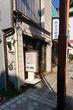 西横浜・金柑いなりが美味しい♪ おすしのえびす。