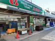 食品スーパーの「文化堂」がリニューアルオープン!競合対抗のセール実施に期待