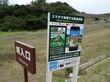 勝連城跡 沖縄 世界遺産