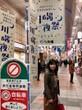 ゴマ鯖と棒ラーメンの夜「グランドハイアット福岡」
