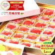 苺のフルーツコース♡Beauty Connection Ginza