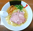 2017年 静岡県 『天日地鶏』
