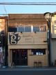 【川越カフェラリーシリーズ2018:その6】Roasting Plant by glin coffee(ロースティングプラント バイ グリンコーヒー) / 本川越