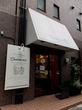 日本橋人形町「シュークリー」のシュークリーム