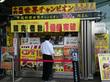 皇朝 海老名SA下り店/小さな子どもにぴったりサイズのワンコイン100円ミニ肉まん!