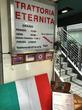 トラットリア・エテルニータ でイタリア料理
