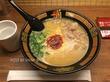 【西新宿】一蘭 特別試食会「100%とんこつ不使用ラーメン」