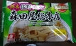 森田屋総本店  袋麺
