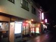 喜楽 賀茂郡東伊豆町稲取 昭和のノスタルジックな雰囲気の中で食べる地のりラーメン