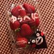 熊本の苺【ゆうべに】