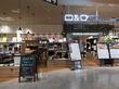 未来屋書店 Miraiya Bookmark Lounge Cafe 碑文谷(未来屋ブックマークラウンジカフェ) / 学芸大学
