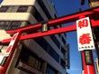 鎌倉 - 鶴岡八幡宮&Redcoats