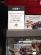 【開店・閉店】博多阪急に蜂楽饅頭&時間短縮、天神キットカットやプレサキルカフェは閉店へ