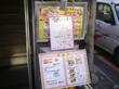 【ランチ】みしょーれ奄美 トンテキ丼+沖縄そば