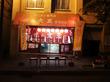 味の大王 室蘭本店