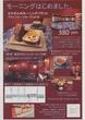 「先々週オープン、ピアザkobe1東端から西に3軒目のアフリカ輸入食品shop&cafe(^_^)」