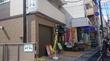 市川市行徳駅前(行徳):カレー&ハンバーグ メイプル