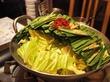 13種類ものスープから選べるもつ鍋を食べに・木村屋本店 町田駅前☆