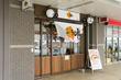 香里園駅前の「煮干し拉麺 アンチョビー」が『四川ラーメン』になってる