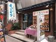 本場感炸裂の韓国料理店。冷麺が人気か。