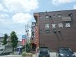 平成29年06月17日(土) 昼:名古屋市名東区・中国飯店上社店 夜:伊賀・旬魚旬菜 悠
