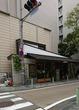 静岡・hug coffee 紺屋町店♪ なかなかいいね。