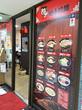 熊本の太平燕が大阪でも食べれる~♪味千拉麺 天満橋OMM店