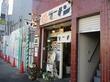 江東区・大島 中華蕎麦 りんすず食堂でレモンラーメン