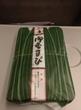【広島駅】むすび むさし 新幹線店