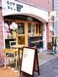 えびすぱん/恵比寿にオープンした話題のコッペパン専門店に行ってきました★カフェスペースもあり!!!