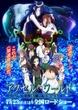 神戸の今週公開映画一覧(7/23~7/29)