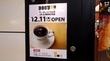 ドトールコーヒーショップ!新店★JR札幌改札内店