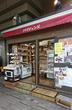 仲町台・駅前のパン屋さん