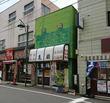 鶴見市場・亀鶴の明治キンケイカレー&YAZAWAなお店♪