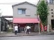 【中華】岩手屋 地元の方に絶大な人気の町の中華料理屋さん